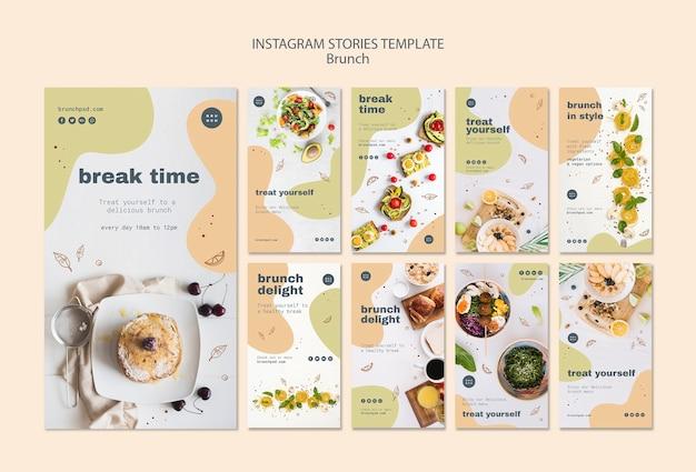 Instagram verhalensjabloon voor brunch Gratis Psd