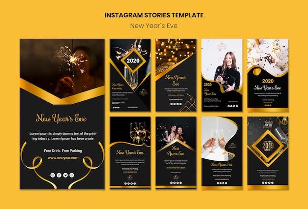 Instagram-verhalensjabloon voor oudejaarsavond Gratis Psd