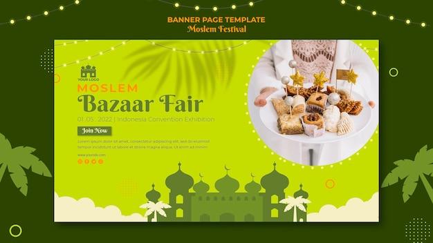 Islamitische bazaar eerlijke banner websjabloon Gratis Psd