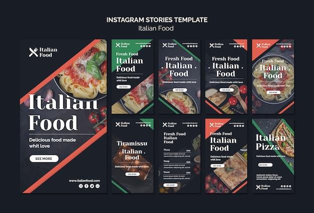 Italiaans eten concept instagram verhalen sjabloon Gratis Psd