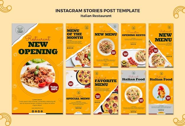 Italiaans restaurant instagram verhalen sjabloon Gratis Psd