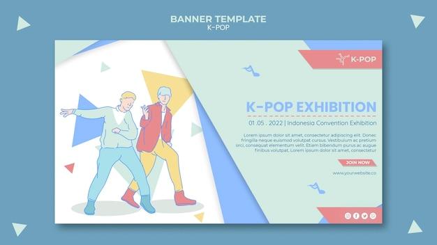 K-pop horizontale banner sjabloon geïllustreerd Gratis Psd