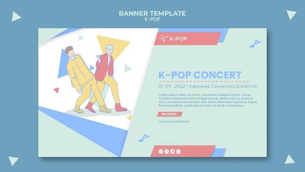 K-pop-sjabloon voor spandoek met illustraties Gratis Psd