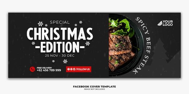 Kerst facebook cover restaurant voor fastfood menusjabloon Premium Psd