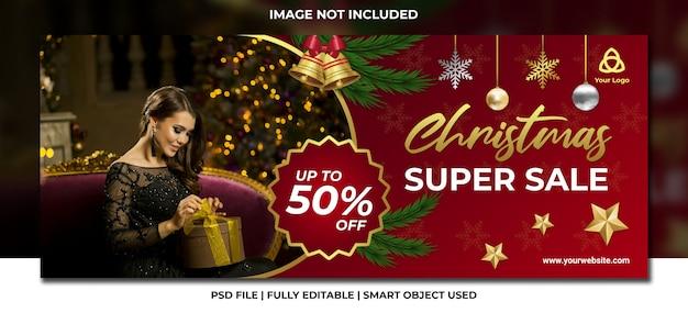 Kerst verkoop sjabloon voor spandoek Premium Psd