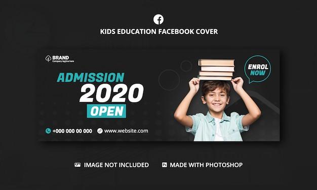 Kids school onderwijs toelating facebook omslagsjabloon Premium Psd