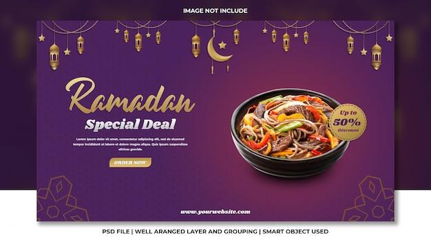 Koreaanse noodle speciale ramadan pack website banner met paarse achtergrond Premium Psd
