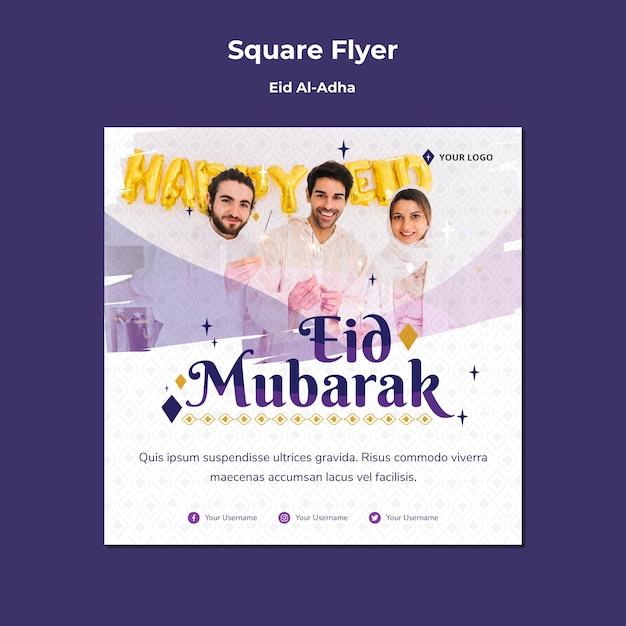 Kwadraat flyer sjabloon voor eid mubarak Gratis Psd