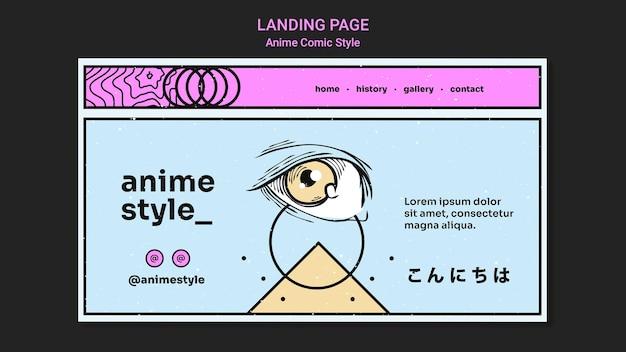 Landingspagina sjabloon in anime komische stijl Premium Psd