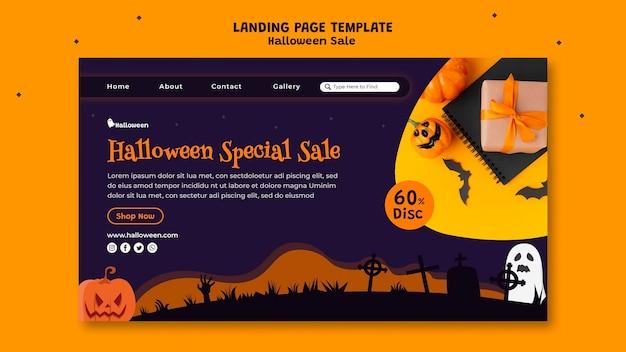 Landingspagina sjabloon voor halloween-uitverkoop Premium Psd