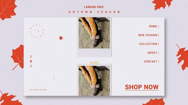 Landingspagina sjabloon voor herfst nieuwe kledingcollectie Gratis Psd