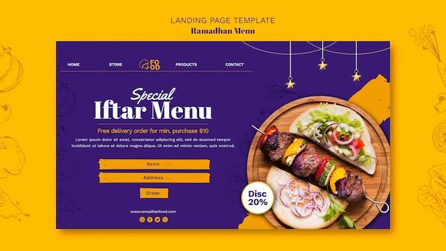 Landingspagina-thema van het ramadhan-menu Gratis Psd