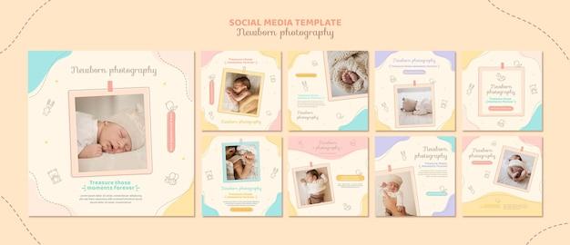 Linda publicación de redes sociales para recién nacidos PSD Premium