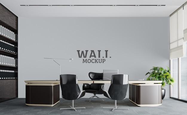 Lo spazio di lavoro è lussuosamente moderno. modello da parete Psd Premium