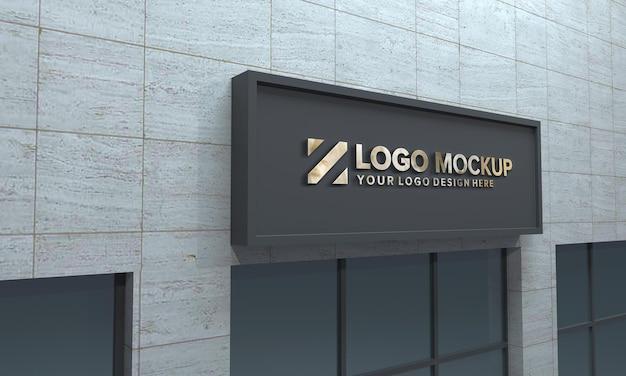 Logo mockup design building zijaanzicht 3d weergegeven Premium Psd