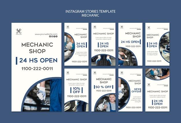 Mechanische winkel instagram verhalen sjabloon Gratis Psd