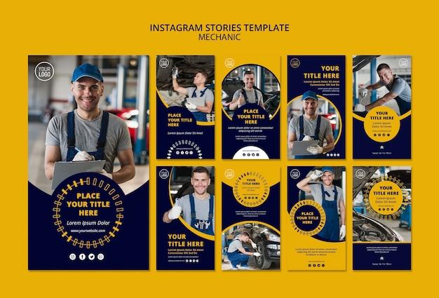 Mechanische zakelijke instagram verhalen sjabloon Gratis Psd