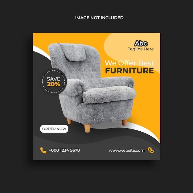 La mejor plantilla de banner de venta de muebles PSD Premium