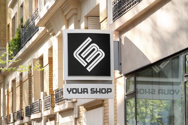 Memorizzare l'insegna del marchio mockup Psd Premium