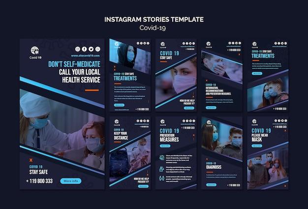 Mensen dragen maskers buitenshuis instagram verhalen sjabloon Gratis Psd