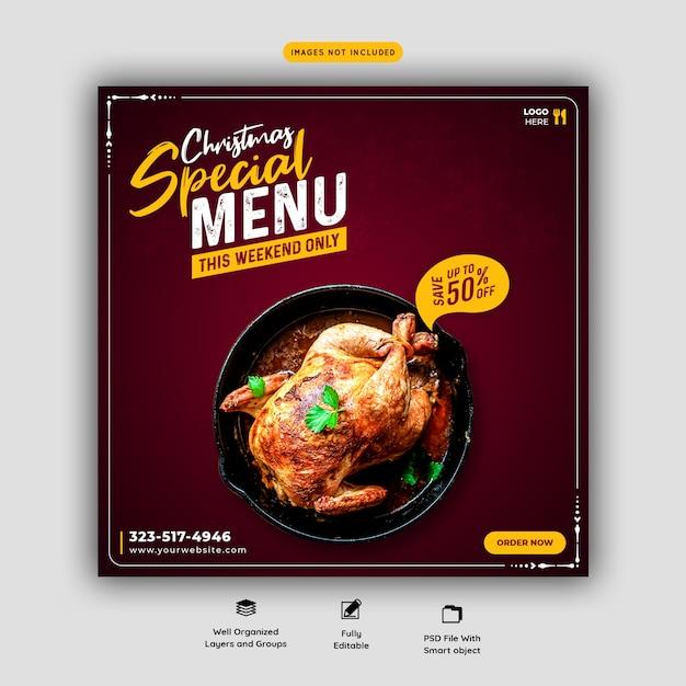 Menú de comida de feliz navidad y plantilla de banner de redes sociales de restaurante PSD gratuito