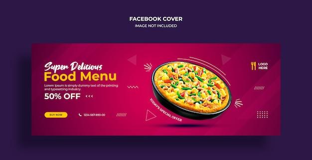 Merry christmas food menu en restaurant facebook voorbladsjabloon Premium Psd
