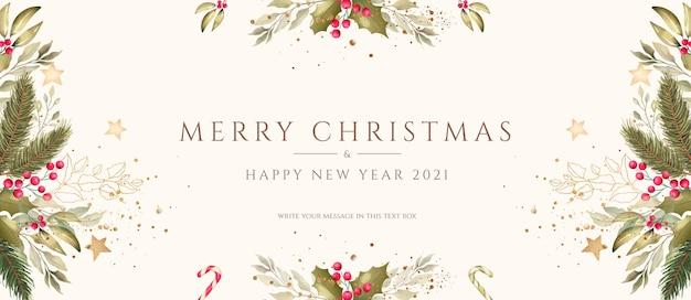 Minimale kerst achtergrond met aquarel decoratie Gratis Psd