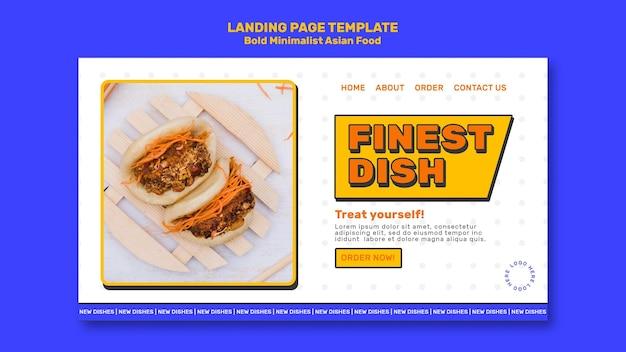 Minimalistisch aziatisch eten websjabloon Premium Psd