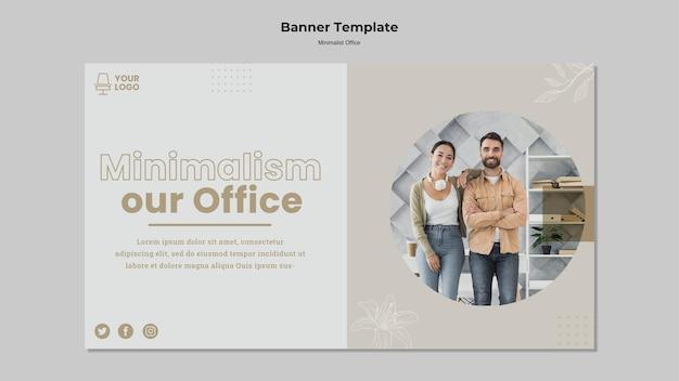 Minimalistische kantoorbannerstijl Gratis Psd