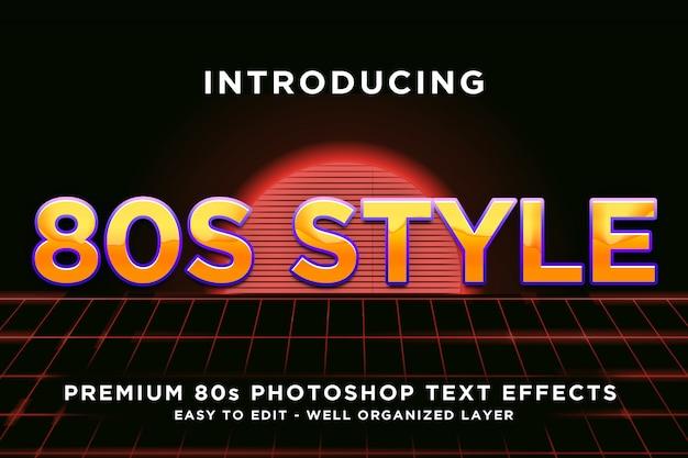 Modelli di effetti di testo stile oro anni '80 Psd Premium