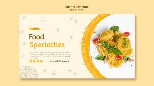 Modello della bandiera di specialità alimentari Psd Gratuite