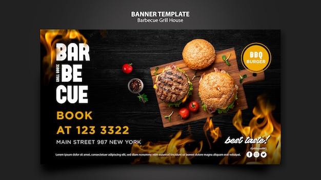 Modello di banner con design barbecue Psd Gratuite