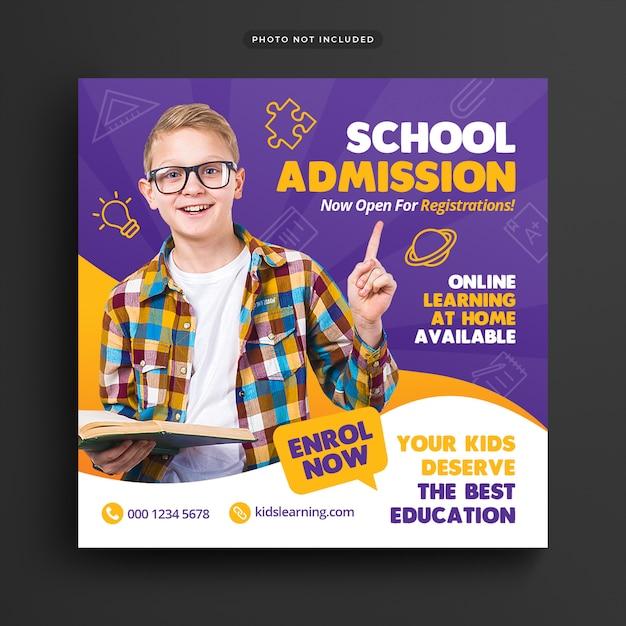 Modello di banner di ammissione alla scuola Psd Premium