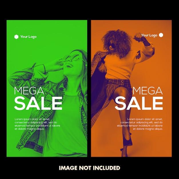 Modello di banner mega vendita di due tonalità Psd Premium