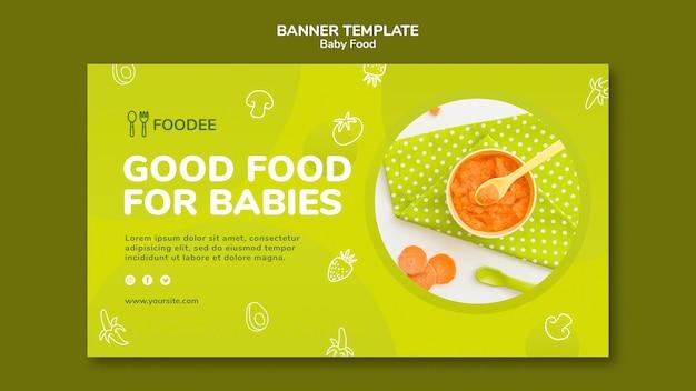 Modello di banner orizzontale di alimenti per bambini Psd Gratuite