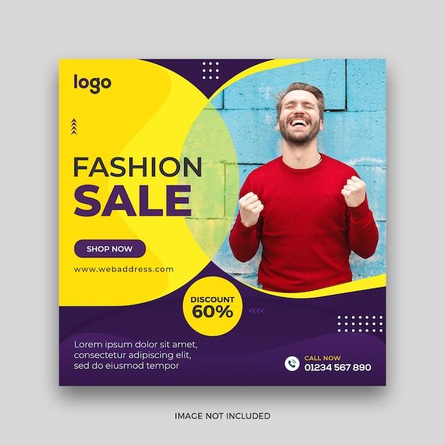 Modello di banner quadrato post vendita di social media moda vendita Psd Premium