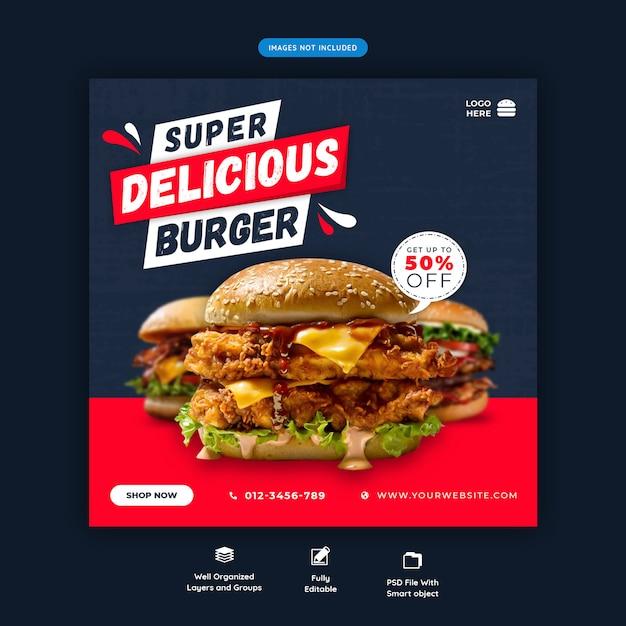 Modello di banner social media menu burger o fast food Psd Premium