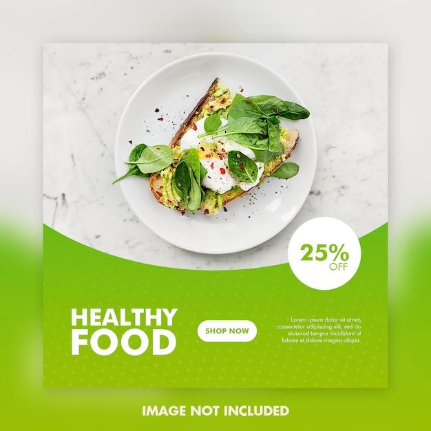 Modello di banner social media menu di cibo speciale Psd Premium