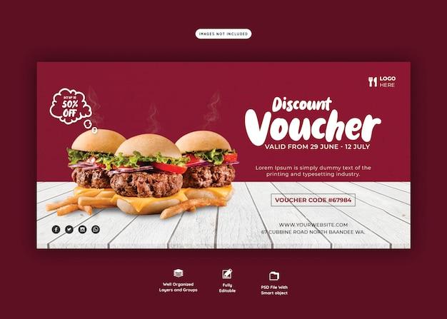 Modello di buono regalo delizioso hamburger e cibo menu Psd Premium