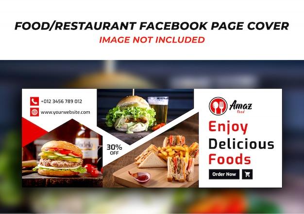 Modello di copertina della pagina facebook di cibo ristorante Psd Premium