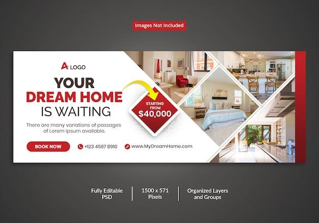 Modello di copertina della timeline di facebook per la vendita di immobili da sogno Psd Premium