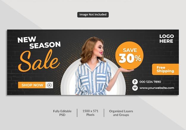 Modello di copertina di facebook di vendita di moda nuova stagione Psd Premium