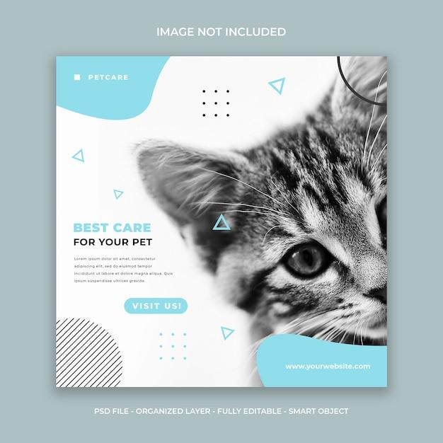 Modello di posta negozio di animali o banner quadrato Psd Premium
