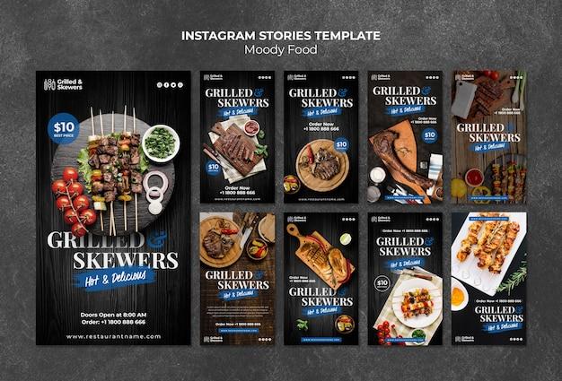 Modello di storie di instagram di ristorante alla griglia di spiedini Psd Gratuite