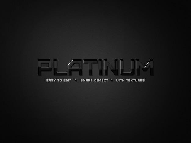 Modello di testo titolo cinematografico riflettente Psd Premium