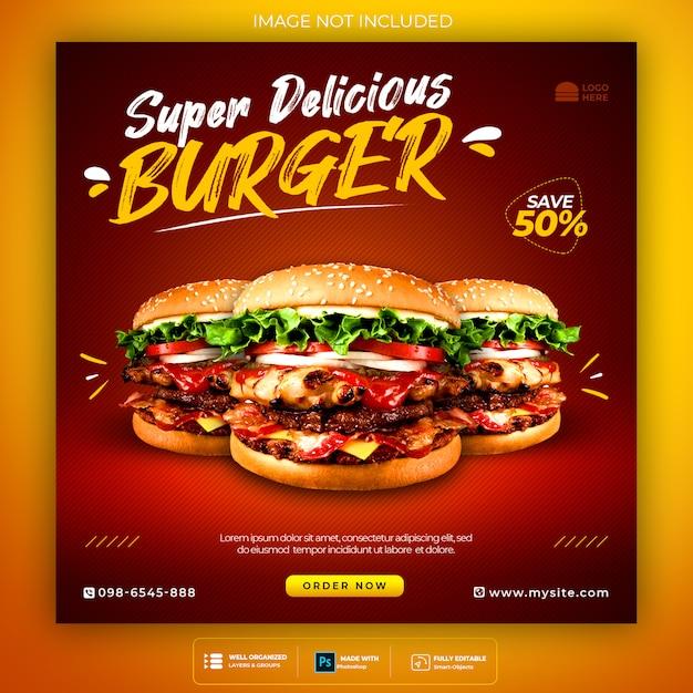 Modello sociale dell'insegna dell'alberino del instagram di media sociali dell'hamburger dell'alimento Psd Premium