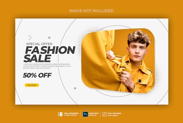 Modern eenvoudig webbanner sjabloon sweatshirt Premium Psd