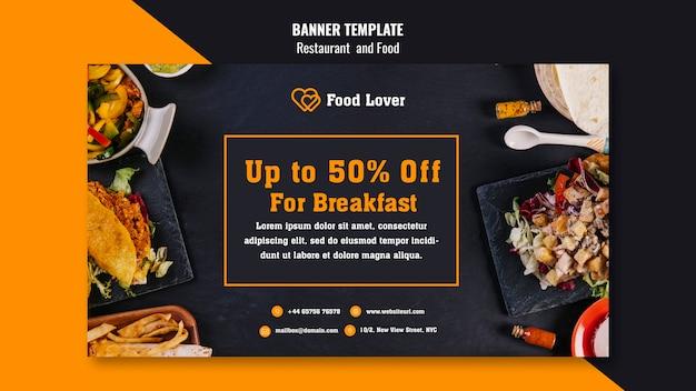 Moderne banner voor ontbijtrestaurant Gratis Psd