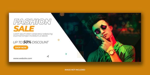 Moderne modeverkoop facebook omslagpostsjabloon premium psd Premium Psd
