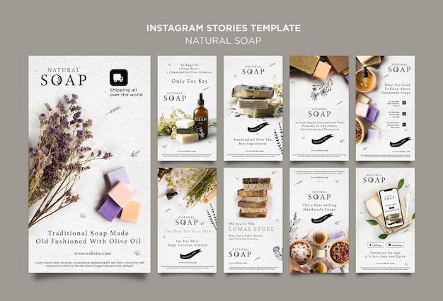 Natuurlijke zeep concept instagram verhalen sjabloon Gratis Psd